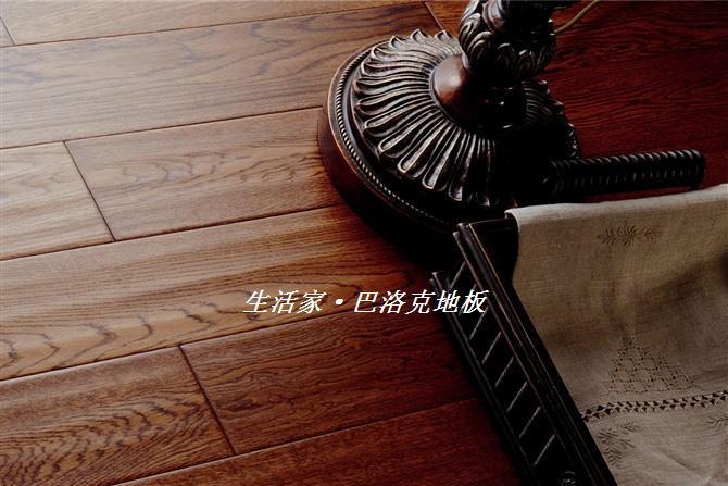 生活家巴洛克系列橡木实木复合地板(雅典古城)橡木