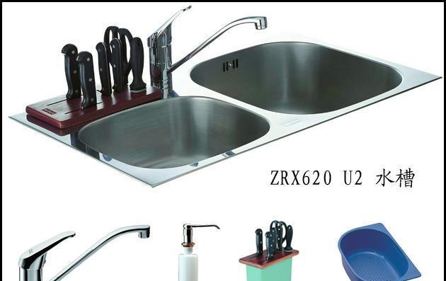 弗兰卡 ZRX620U2ZRX620U2