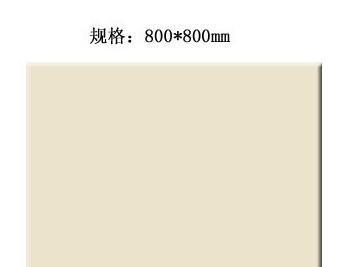 嘉俊纯色砖系列Q18001抛光砖Q18001