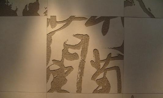 马可波罗内墙砖-米兰CH6258CH6258