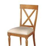 林木工坊专业定制家具餐椅HL3-6