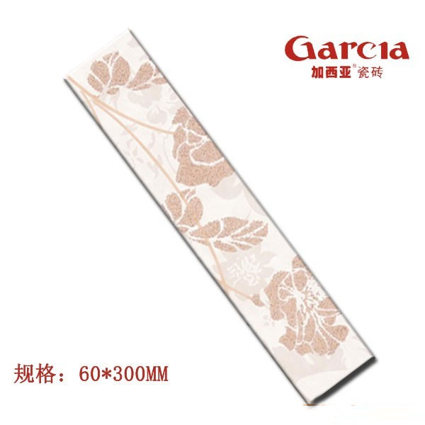 加西亚腰线―YA45009A1-A(60*300MM)
