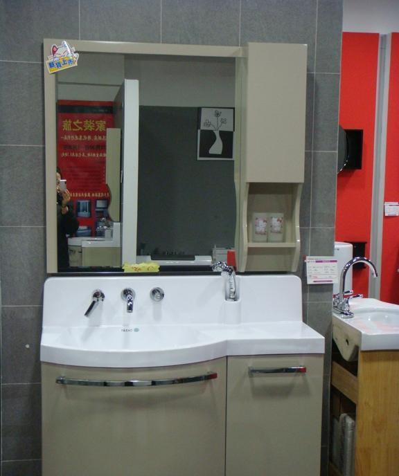 法标FB-5004浴室柜FB-5004