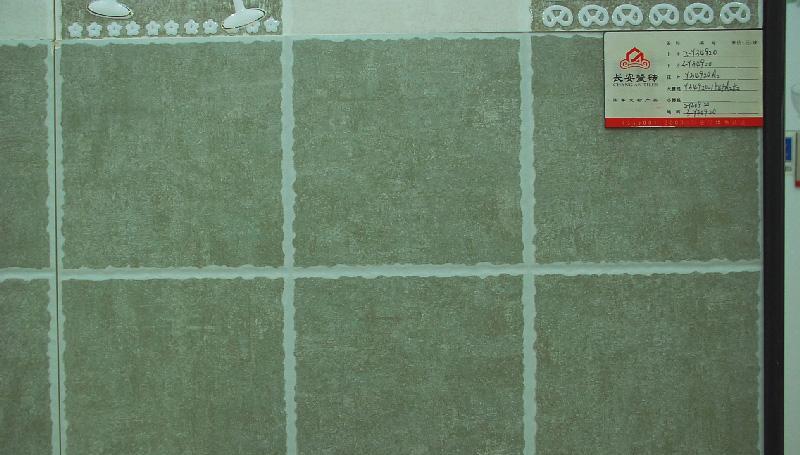 金科瓷砖内墙亚光砖3-Y349203-Y34920