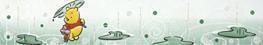 陶尔斯瓷砖浪漫・樱花印象系列TSA451012YTSA451012Y