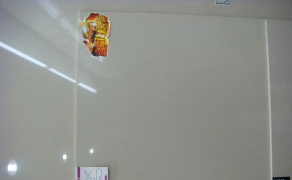 王者陶瓷-81158115