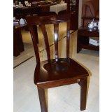 华日餐椅HA3873