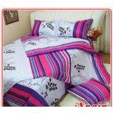 安寝家纺叶叶深情高级斜纹床上用品四件套