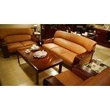 华日客厅家具-现代东方系列SF2009皮沙发
