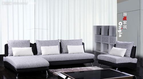 米诺地中海风情DY-007沙发DY-007