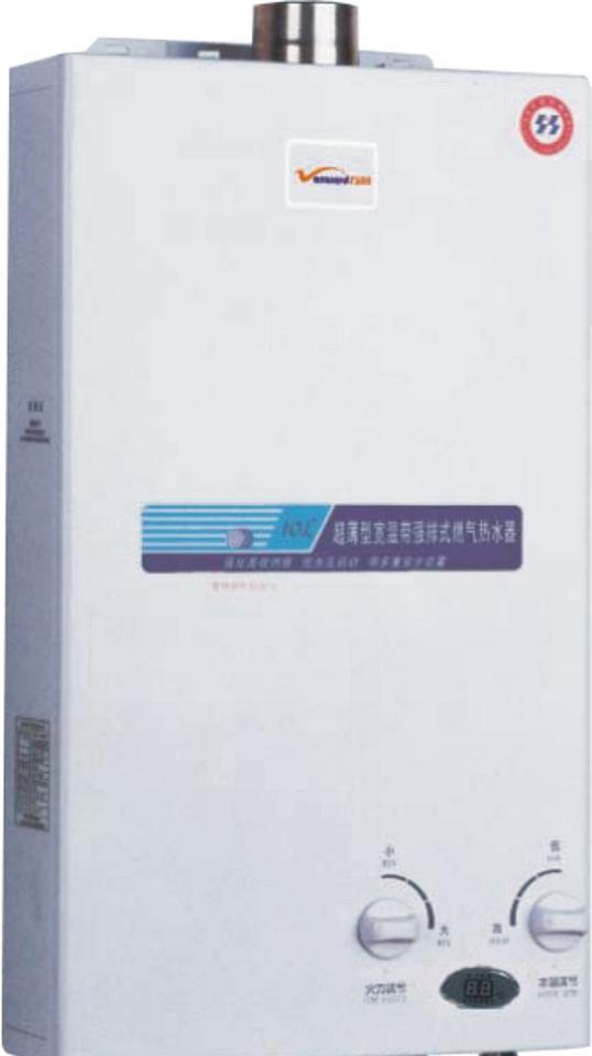 万和燃气热水器Q10A数显超薄全自动宽温带型强排JSQ21-10A宽温带