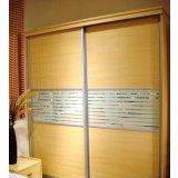 五木板式家具系列-双门推拉柜WD-202