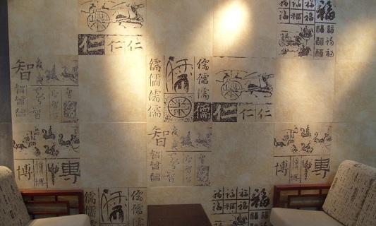 马可波罗内墙砖-重金属CZ6103CZ6103