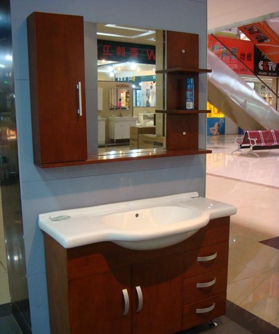 欧贝尔-浴室柜