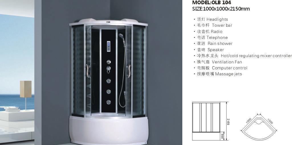 欧罗芭OLB104整体淋浴房OLB104