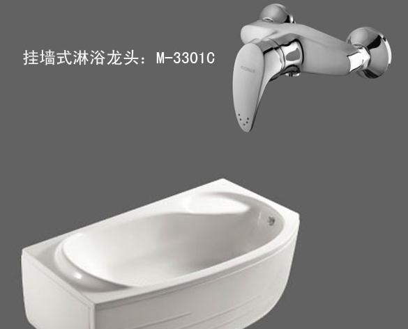 美加华双裙浴缸M-1500SQ-1+淋浴龙头M3301CM-1500SQ-1+M3301C