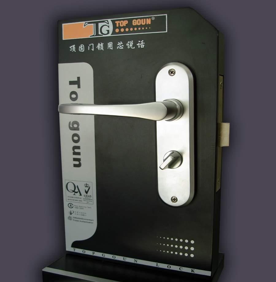 顶固锁C7209 SCC7209 SC