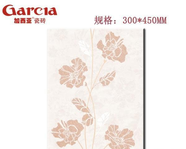 加西亚HA45009A-A花片HA45009A-A