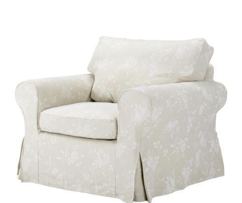 宜家爱克托(瑞德比 淡米色)单人沙发