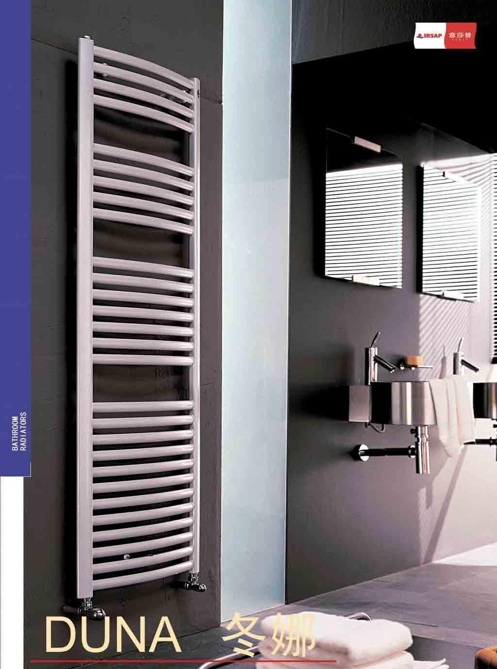 意莎普卫浴系列散热器冬娜.DN518DN518