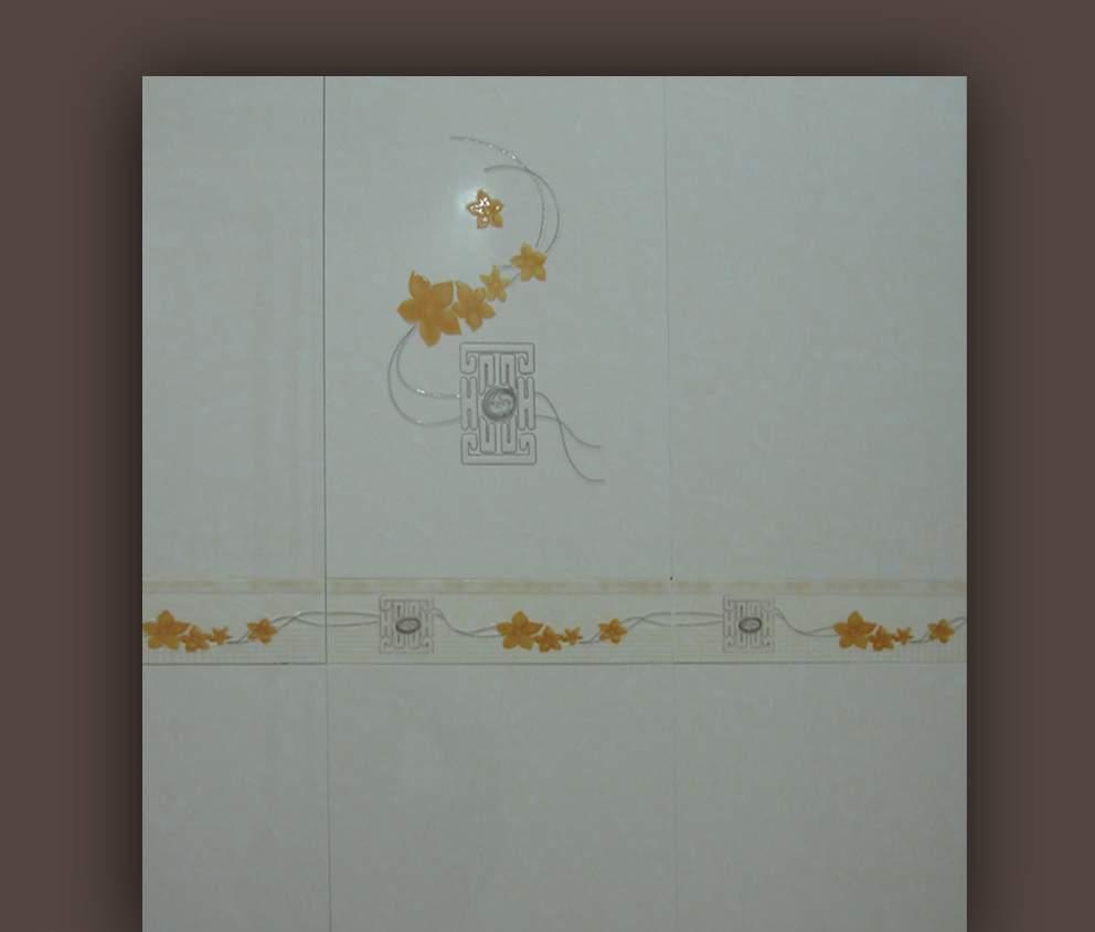 宇佳陶瓷 内墙砖4613A4613A