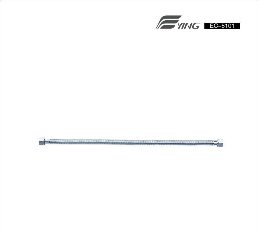 鹰卫浴进水软管EC-5101EC-5101