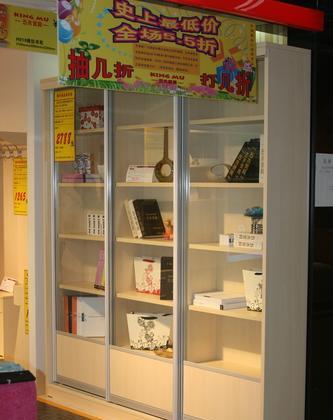 五木家具H910推拉书柜