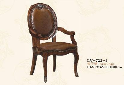 大风范家具路易十六餐厅系列LV-722-1扶手椅(650LV-722-1扶手椅