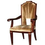 美凯斯客厅家具扶手椅M-C766W(SD20-10)