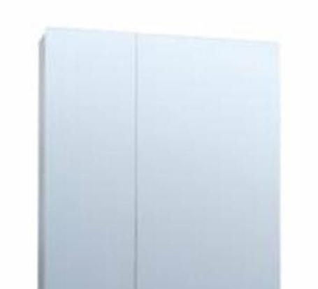 派尔沃M2218-R浴室柜(镜柜)M2218-R