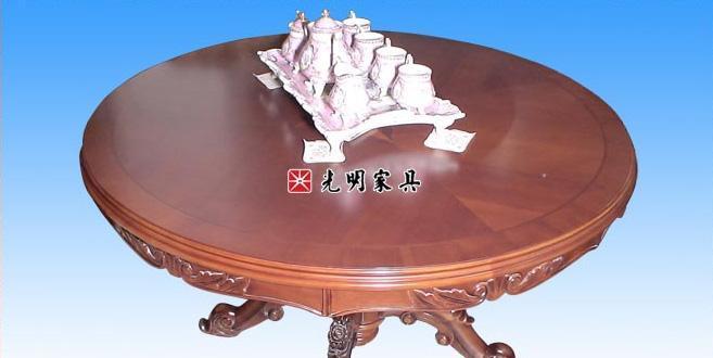 光明078-4105-135魅力餐桌078-4105-135