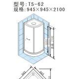 阿波罗整体淋浴房TS系列TS-62