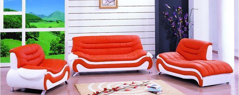 弗里明斯A903真皮沙发
