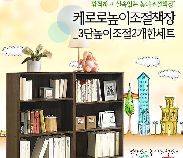 彭友家私韩式家具(书柜书架书橱壁架)韩式家具