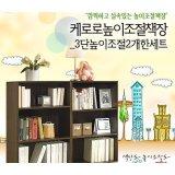 彭友家私韩式家具(书柜书架书橱壁架)