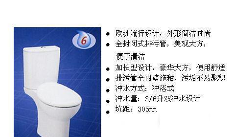 美标CP-2610.002名典节水型分体座厕CP-2610.002