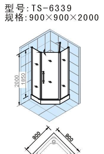 阿波罗简易淋浴房TS系列TS-6339TS-6339