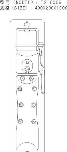 阿波罗淋浴屏TS系列TS-6008TS-6008
