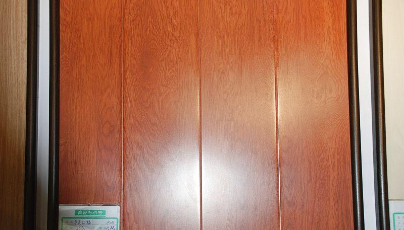 柏瑞强化复合地板红橡908红橡908