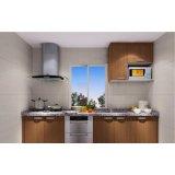 尚品宅配斯玛特系列F0005整体厨柜