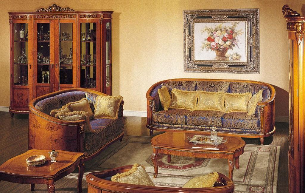 罗浮居客厅家具奥美斯系列套餐
