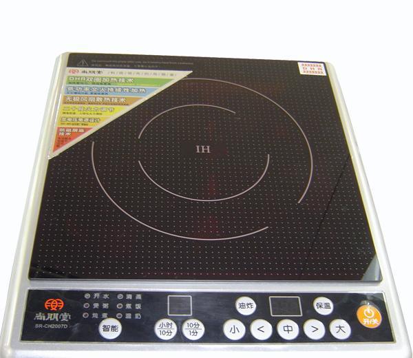 尚朋堂电磁炉SR-CH2007D