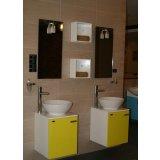 箭牌浴室柜AP440