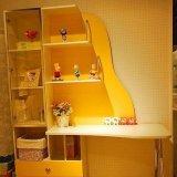 我爱我家儿童家具FM10B书柜+书桌组合