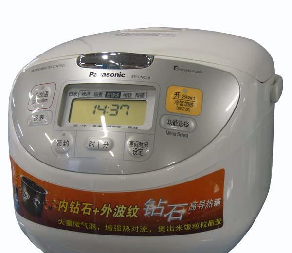 松下电饭煲SR-CNC18