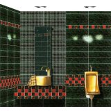 博华内墙釉面砖4L60063c-h