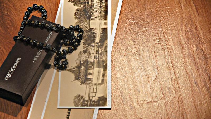 柏高实木地板水晶锁扣地板FJL系列FJL094FJL094