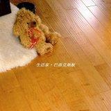 生活家巴洛克系列枫木实木复合地板(小麦色)