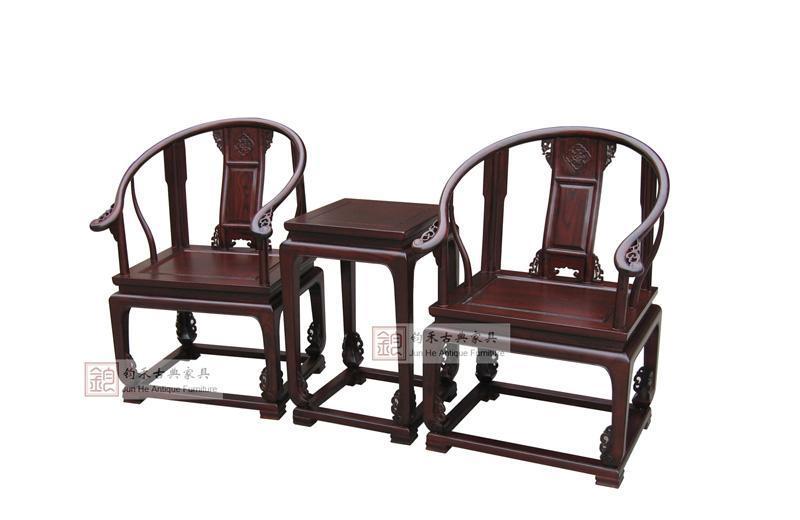 钧禾皇宫圈椅C0015C0015