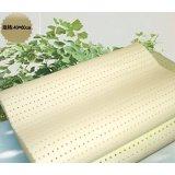 图美寝饰枕芯系列高回弹乳胶枕(波浪型)1TI062(